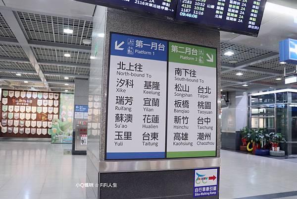南港火車站到宜蘭42.jpg