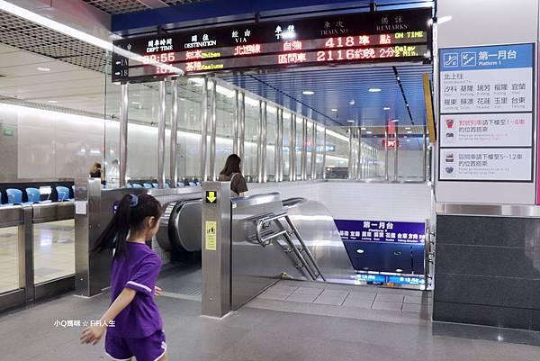 南港火車站到宜蘭43.jpg