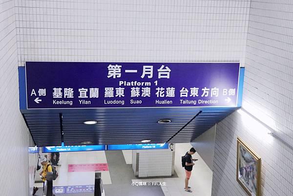 南港火車站到宜蘭44.jpg