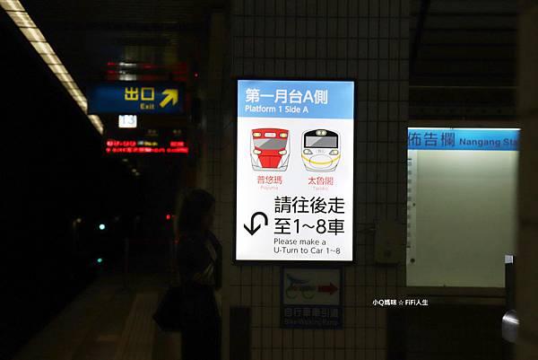 南港火車站到宜蘭45.jpg
