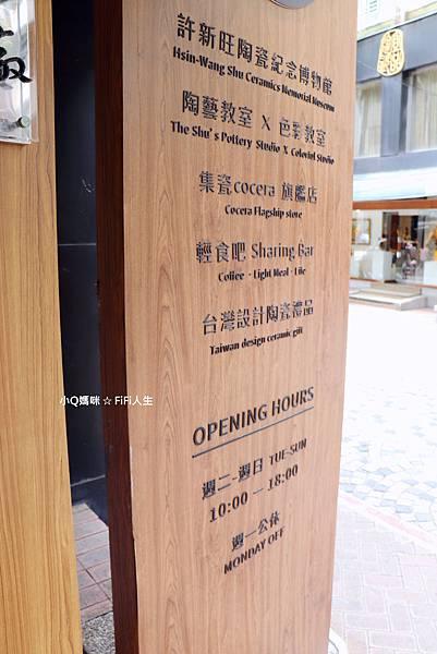 鶯歌新旺集瓷diy2.jpg
