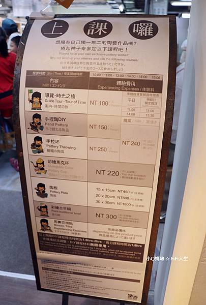 鶯歌新旺集瓷diy9.jpg