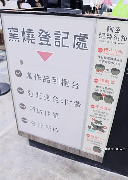 鶯歌新旺集瓷diy50.jpg