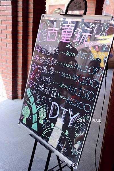 傳藝diy37.jpg