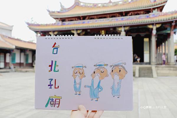 台北孔廟6.jpg