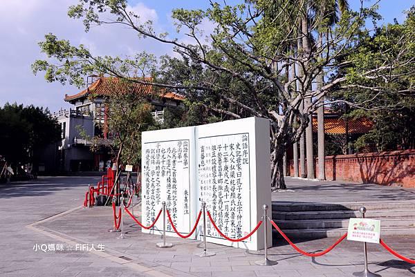 台北孔廟.jpg