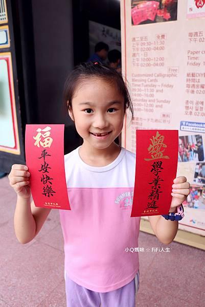 台北孔廟13.jpg