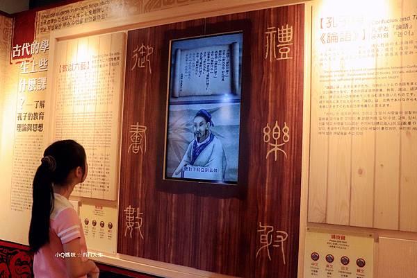台北孔廟4.jpg
