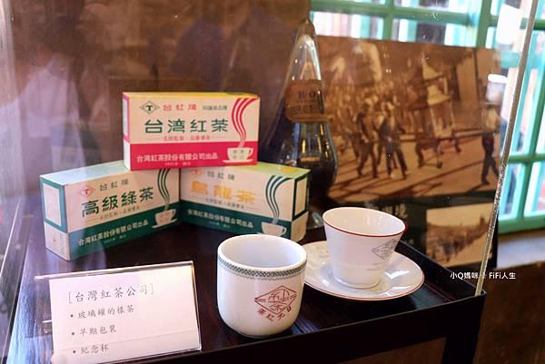 關西茶廠5.jpg