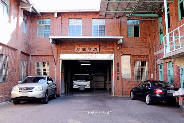 關西茶廠2.jpg