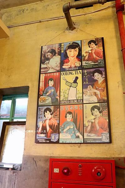 關西茶廠4.jpg