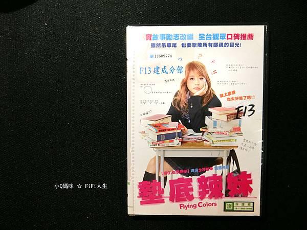 小學生電影推薦3.jpg