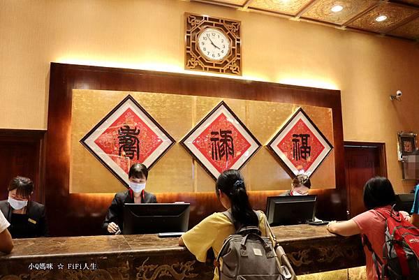 圓山飯店天際飯店3.jpg