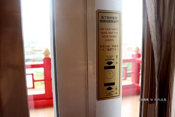 圓山飯店天際飯店43.jpg