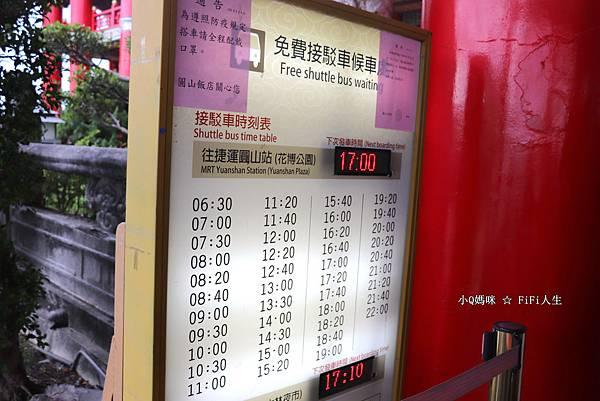 圓山飯店天際飯店45.jpg