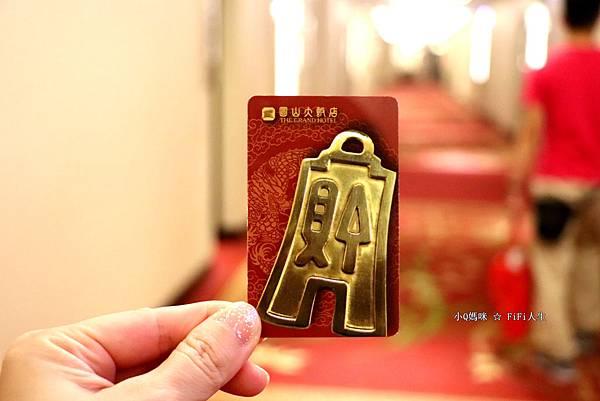 圓山飯店天際飯店53.jpg