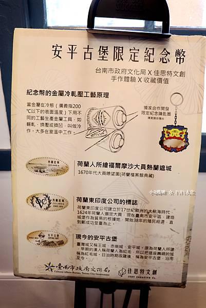 國小社會景點13.jpg