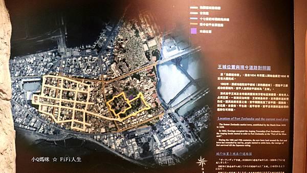 國小社會景點35.jpg