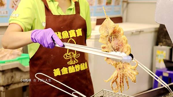 黃金酥炸魷魚2.jpg