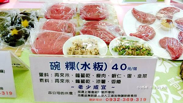 香圓食品仙草米布丁3.jpg