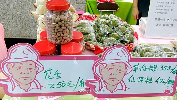 香圓食品仙草米布丁4.jpg