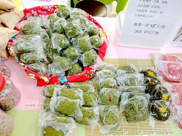 香圓食品仙草米布丁2.jpg