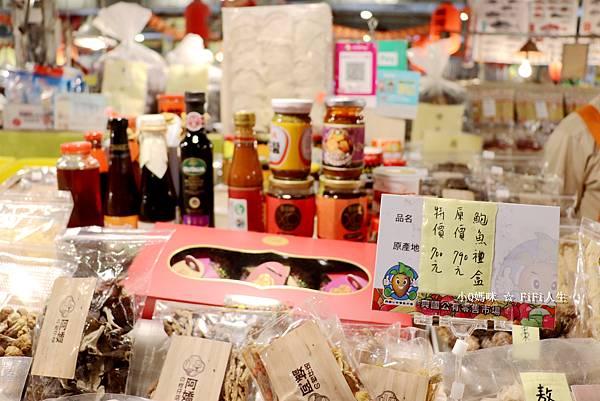 阿嬌的柑仔店3.jpg
