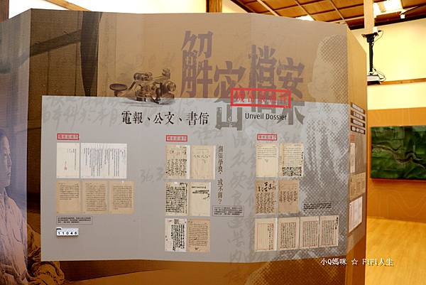 張學良文化園區14.jpg