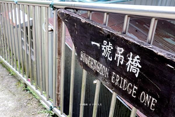 張學良文化園區43.jpg