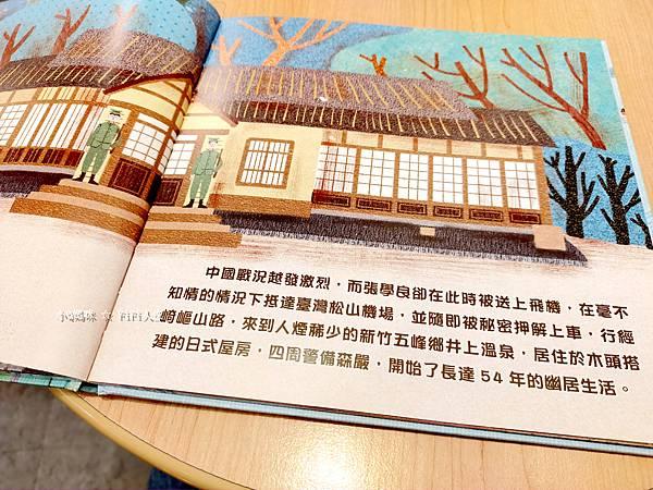 張學良文化園區75.jpg