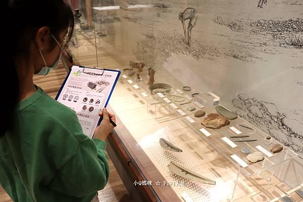 兒童考古探索29.jpg