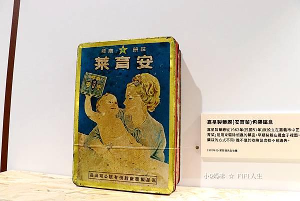嘉義博物館兒童24.jpg