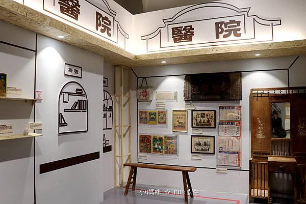 嘉義博物館兒童26.jpg