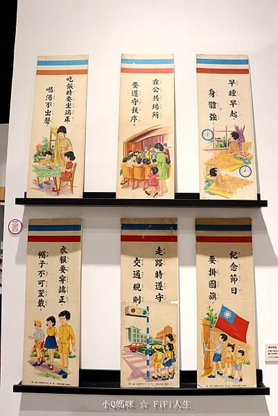 嘉義博物館兒童31.jpg