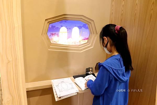 嘉義博物館兒童38.jpg