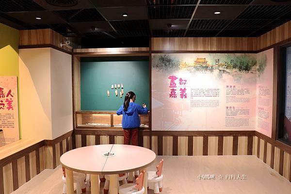 嘉義博物館兒童44.jpg