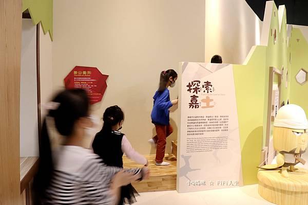 嘉義博物館兒童47.jpg