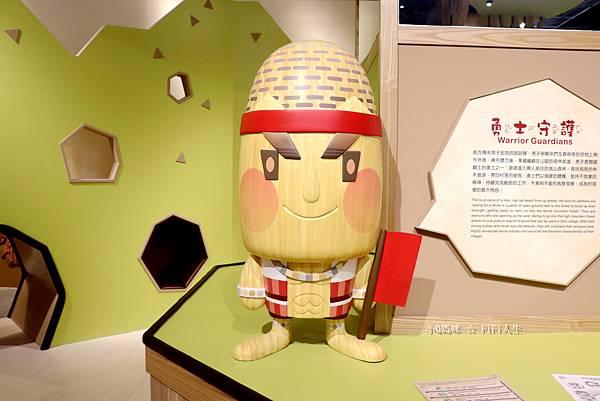 嘉義博物館兒童52.jpg