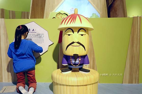 嘉義博物館兒童54.jpg