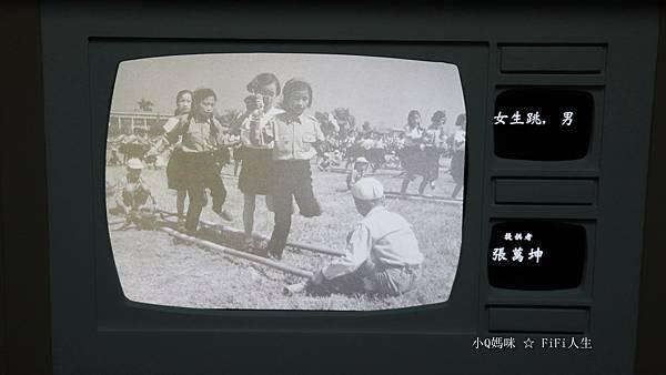 嘉義博物館兒童99.jpg