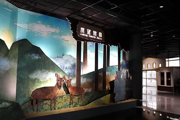 嘉義博物館兒童133.jpg