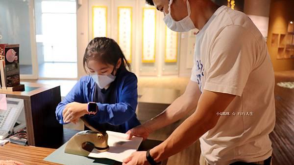 嘉義博物館兒童145.jpg