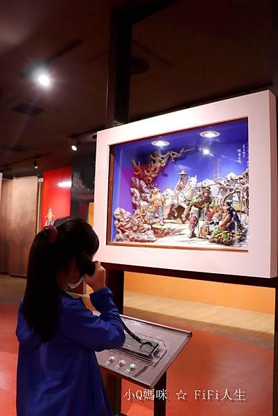 嘉義博物館兒童152.jpg