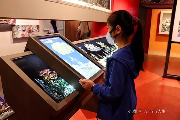 嘉義博物館兒童156.jpg