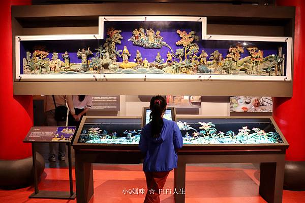嘉義博物館兒童158.jpg