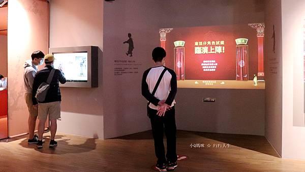 嘉義博物館兒童160.jpg