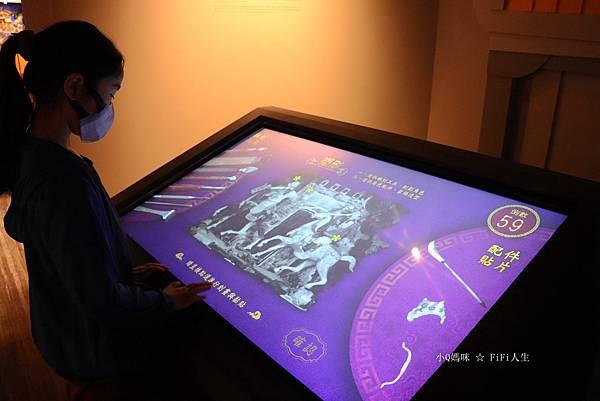 嘉義博物館兒童164.jpg