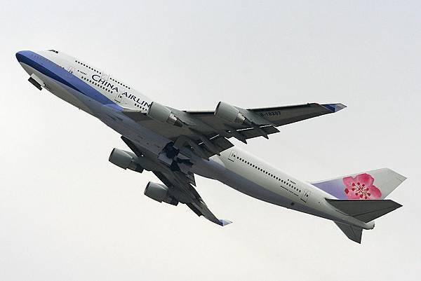 B-18207.JPG