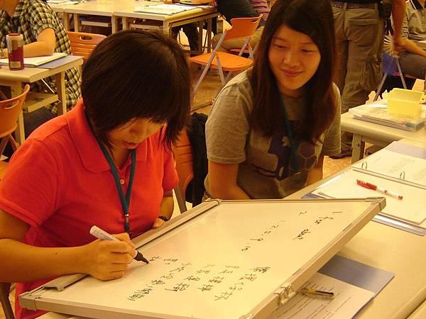 1000717團體參訪-綠芽學堂.jpg