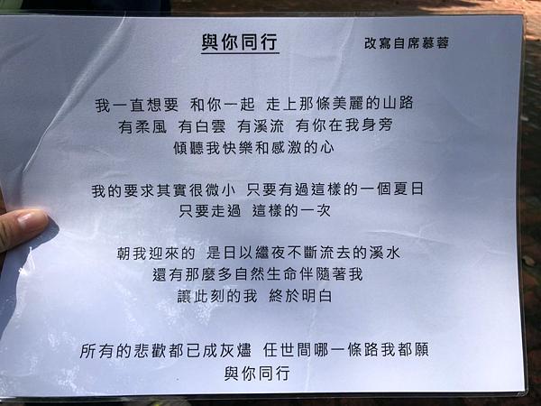 八仙山03.png